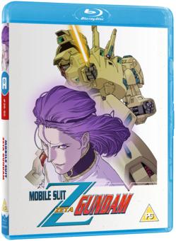 Gundam bientôt en Bluray en France !