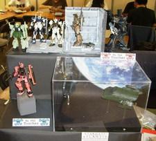 Paris Manga - 13 et 14 septembre 2008 - Paris espace Champerret