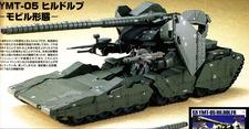 YMT-05 Hildolfr - EX-Model - 1/144 - 2007