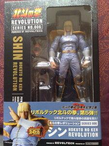Revoltech-Hokuto no Ken n°006: SHIN