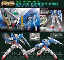 RG Gundam Exia, 1/144, 2500 JPY