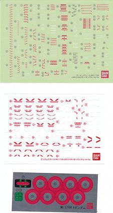Les marquages, de haut en bas : stickers fins, decals à sec, et stickers pour les cercles rouges des articulations
