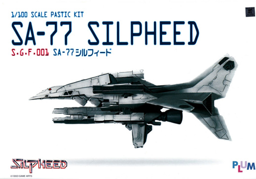 Dossier STG : SA-77 Silpheed - Silpheed (Mega CD)