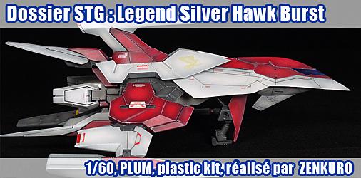 Dossier STG : Legend Silver Hawk Burst - Darius Burst (PSP)