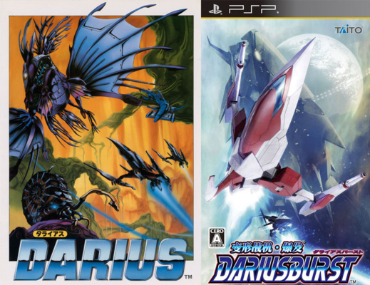 L'Arcade Flyer de Darius (1986) et la jaquette de Darius Burst sur PSP (2009)