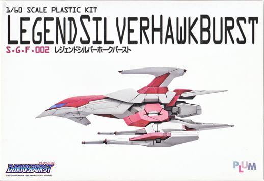 Boite du Legend Silver Hawk Burst 1/60