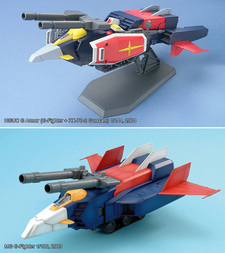 HGUC G-Fighter et MG G-Armor