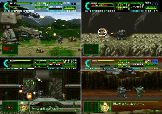 Captures d'écran d'Assault Suits Leynos II