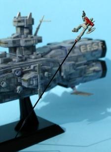 Escape from Magellan