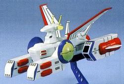 White Base - 1/2400 - 1981