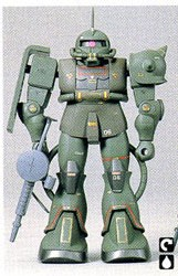 MS-06 Zaku II Real type - 1/100 - 1982