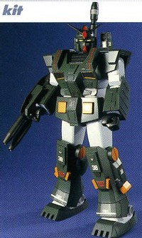FA-78-1 Gundam Full Armor type - 1/100 - 1984