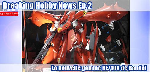 Hobby Breaking News Ep.2 - La nouvelle gamme RE/100 de Bandai