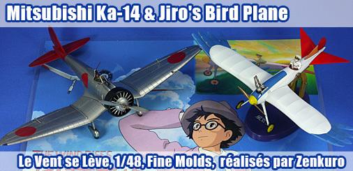 Le Vent se Lève - Mitsubishi Ka-14 & Jiro's Bird Plane 1/48