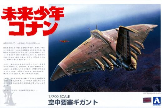 Gigant 1/700 - Conan Fils du Futur