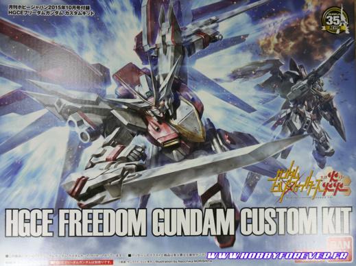 Boxart du Freedom Gundam Feder