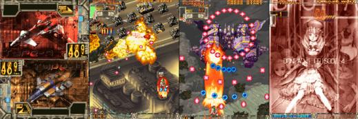Screenshots de DoDonPachi DaiOuJou