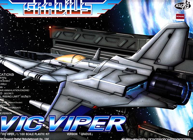 Artbox du Vic Viper ver. Gradius