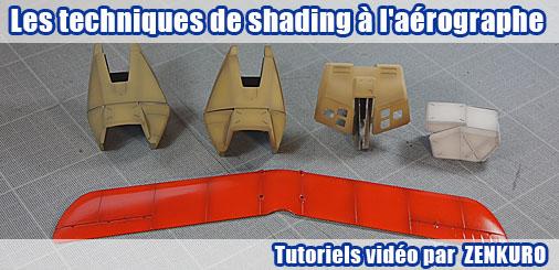 Tuto vidéo : les techniques de shading (ombrages) à l'aérographe