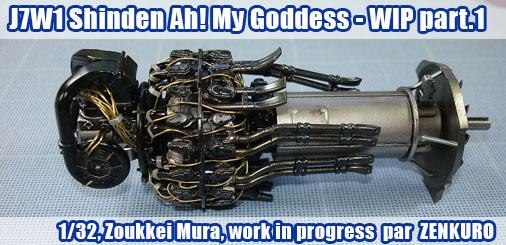 1/32 J7W1 Shinden - Ah ! My Goddess - WIP Part.1