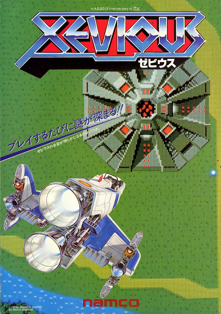 Arcade flyer japonais de Xevious