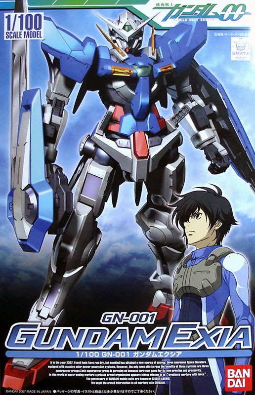 Gundam Exia 1/100