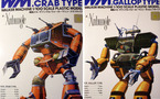 Walker Machine Crab Type et Gallop Type - Xabungle