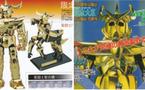 Les chevaliers du zodiaque - Saint Seiya. Les jouets d'hier et d'aujourd'hui ou le culte de l'armure - Les Vintages 2ème partie