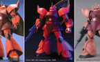 Les Gunpla de l'UC, Part.2 - UC0079 - MS Gundam / La Principaut de Zeon