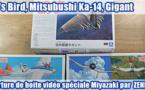 Ouverture de boite vidéo spéciale Miyazaki : Jiro's Bird, Mitsubishi Ka-14 et Gigant