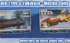 Ouverture de boite vidéo : Yamato 2199 & Yukikaze - Mecha Colle