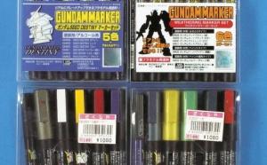 Les Gundam Markers