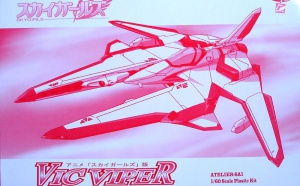 Vic Viper – Sky Girls ver. – Personnal color Red