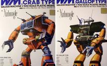 Walker Machine Crab Type et Gallop Type - Xabungle