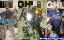 Présentation du magazine Gundam Hobby Life