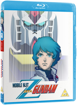 Gundam bientôt en Bluray en France !