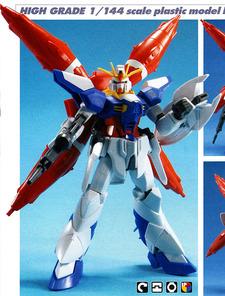 YMF-X000A Dreadnought Gundam - HG - 1/144 - 2004