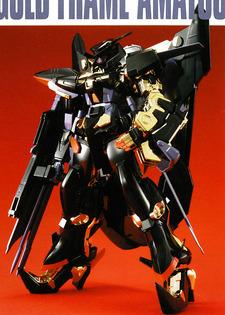 MBF-02P Gundam Astray Gold Frme Amatsu - 1/100 - 2006