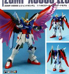 ZGMF-X42S Destiny Gundam - HG - 1/144 - 2005