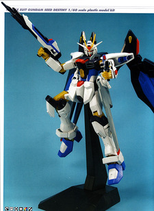 ZGMF-X20A Strike Freedom Gundam - 1/60 - 2005