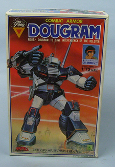 Dougram