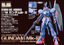 RE/100 Gundam Mk-III, 1/100, 3500 JPY