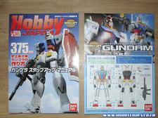 RX-78 Gundam Mega Size - Open da box