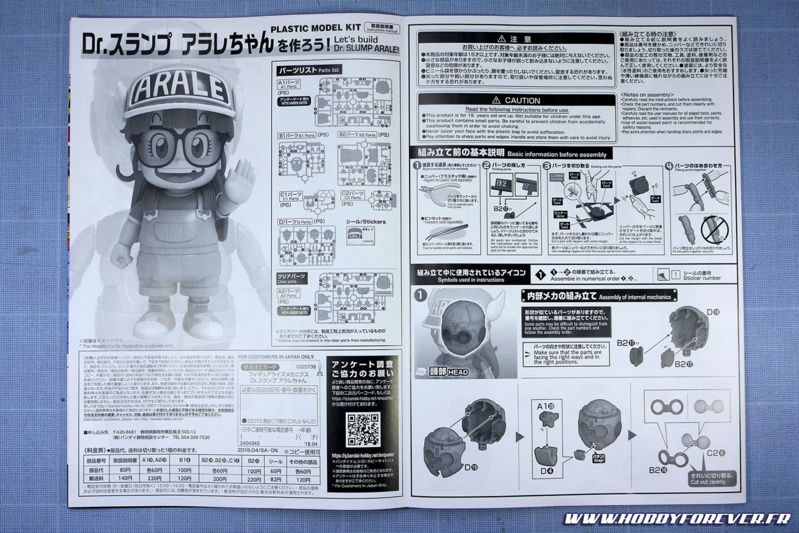 Unboxing - Dr Slump Arale Figure-rise Mechanics