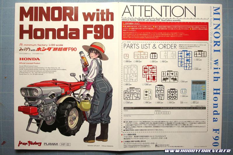 Unboxing - MF-21 Midori with Honda F90 - PLAMAX