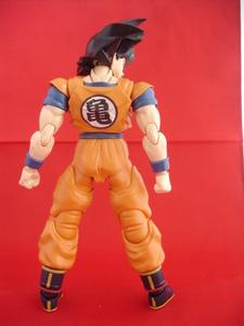 San Goku de dos