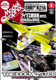 Le Model Graphix de janvier 2010 et ses jets Idol Master en couverture