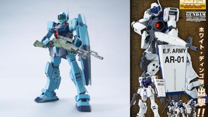 MG GM Sniper II et le P-Bandai GM Sniper II White Dingo