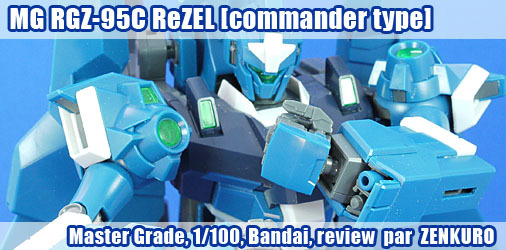 MG RGZ-95C ReZEL [Command Type] - Review