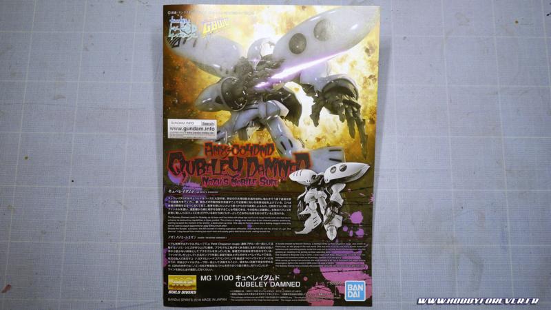 Chouette illustration du Qubeley Damned, avec une présentation du modèle en japonais et anglais.